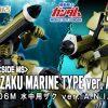 【ガンダムMSV】ROBOT魂 水中用ザク ver. A.N.I.M.E.が発売決定!すごい半魚人感出てる