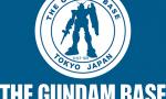 世界最大のガンプラ拠点 THE GUNDAM BASE TOKYOついに爆誕!