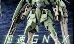 【ガンプラ】HGBF 1/144 アクセルレイトジンクスが予約開始!