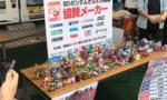 【ガンプラ】SDガンダムとんとん相撲の協賛メーカーに伊藤園wwwwww
