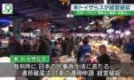 米トイザらス経営破綻