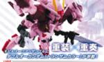 【モビルスーツアンサンブル】まさかの2.5弾、12月発売予定