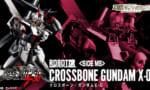 【ROBOT魂】クロスボーン・ガンダムの幻の4機目「X-0」が登場!