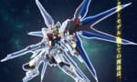 【ガンダム】METAL ROBOT魂ストフリはこんな感じか