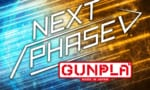 【ガンプラ】ガンダムベース東京に最新アイテム展示コーナーが!