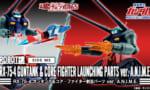 【ガンダム】ロボット魂でガンタンク&コア・ファイター射出パーツ ver. A.N.I.M.E.