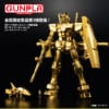 【ガンプラ】MGガンダム Ver.3.0 ゴールド ガンダムベース東京会員限定景品第3弾!