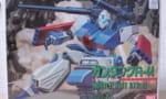 【ガンダムF91】ガンタンクR44の再販うれしい