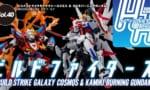 【ガンプラ】本日更新!「HHイメージングビルダーズ」最終回Vol.40