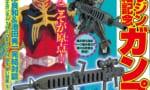 『ガンダムエース 2018年6月号』が発売開始!ガンプラ付録は試作型ロングレンジ・ビーム・ライフル