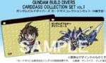 【ガンダムビルドダイバーズ】カードダスが同梱のBlu-rayBOX&DVDが発売決定!