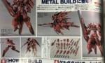 【メタルビルド】アストレアのアヴァランチ装備がプレミアムバンダイで登場!