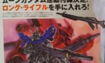 【ガンプラ】ムーンガンダム連動ロング・ライフルが付録決定!