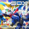 【SDX or 元祖SDガンダム】そろそろ新作を・・・