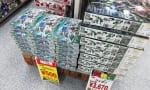 【ガンプラ】ガンダムダブルオーダイバーが500円wwwwww