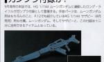 【ガンプラ】ロング・ライフル付録のガンダムエースは9月26日発売!
