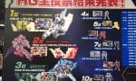 【ガンプラ】HG人気ランキングが発表!