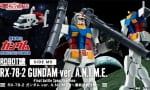 『ROBOT魂 RX-78-2 ガンダム ver. A.N.I.M.E. ~最終決戦仕様~』オマケいっぱい