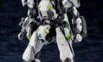 『【特典】BORDER BREAK(ボーダーブレイク) 輝星・空式 1/35 プラモデル』が予約開始!