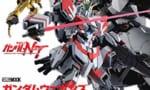 『ガンダムウェポンズ 機動戦士ガンダムNT編 (ホビージャパンMOOK942)』が本日発売!