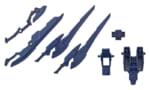 『HGBD:R 1/144 マーズフォーウェポンズ プラモデル 『ガンダムビルドダイバーズRe:RISE』』が予約開始!