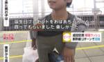 【画像】今どきの子供が買うプラモデルwwwwwwwwwwwww