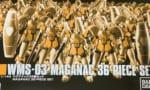 【ガンプラ】『プレミアムバンダイ限定 HG マグアナック36機セット』レビュー紹介