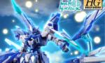 【ガンプラ】『HG 1/144 ガンダムAGEⅡ SVver.(FXプロ―ジョン)』がPB限定で発売決定!