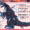 【ゾイド】デスザウラー 武装が豊富すぎる