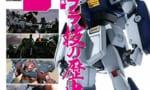 『HJメカニクス04 (ホビージャパンMOOK 963)』が本日発売!