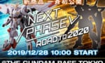 【ガンプラ】28日10時から新商品発表!ウィンダムくるか!?