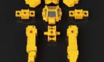 【予約開始!】『30MM 1/144 特殊作業用オプションアーマー[ラビオット用/イエロー] プラモデル』