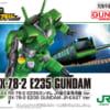 【ガンプラ】JR専用ガンダム、なんかジオンの鹵獲機っぽいwwwwwwwwww