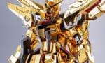 【予約開始!】『METAL ROBOT魂 <SIDE MS> アカツキガンダム(シラヌイ装備)』