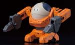 【明日発売!】『ハロプラ ハロローダー プラモデル 『ガンダムビルドダイバーズRe:RISE』』
