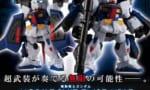 【予約開始!】『機動戦士ガンダム MOBILE SUIT ENSEMBLE EX24 ガンダムF90A&P装備セット』