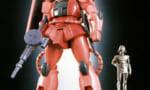 【可動戦士】安彦作画に近いむっちりさで良く動くおもちゃだった