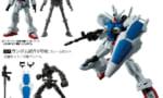 【本日発売!】『機動戦士ガンダム Gフレーム11 10個入りBOX (食玩)』