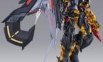 【ガンダムホビー】メタルビルドやROBOT魂など16時より予約開始!MB天ミナは瞬殺…
