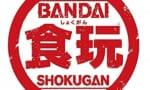 【予約開始!】『【再販受注分】ガンダムアーティファクト (10個入) 食玩・ガム (ガンダムシリーズ)』