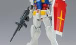 【ガンプラ EG】武器付きEG5月発売!もうライト版に武器持たせちゃったよ…