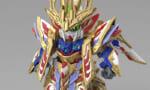 【予約開始!】『SDW HEROES 曹操ウイングガンダム 倚聖の装 プラモデル 『SDガンダムワールド ヒーローズ』』