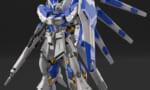 【予約開始!】『RG 1/144 Hi-νガンダム プラモデル 『機動戦士ガンダム 逆襲のシャア ベルトーチカ・チルドレン』』